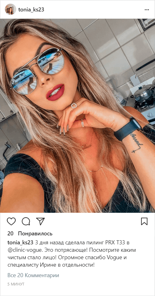 Антонина, блогер