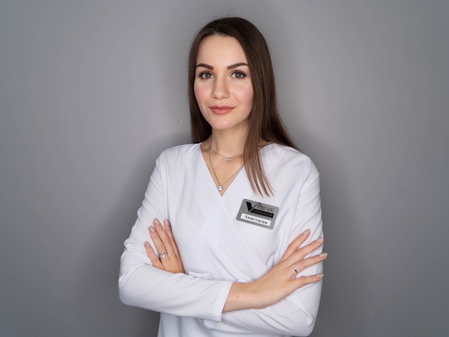 Анастасия Николаевна Попкова